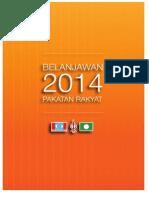 PR Belanjawan 2014