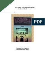 Biography of Hazrat Syed Shah Ismail Quadri