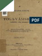 Yoga Vasishta Laghu