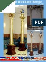 2007-03 Lodgeroom