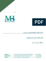 Methanol Safe Handling