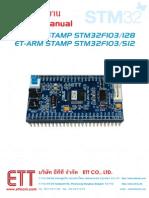 User's Manual of Et-stamp-stm32