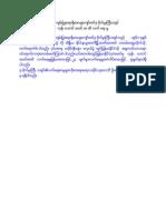 Document - Col Ba Shin Hand Writing