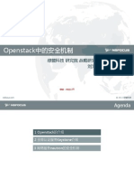 Openstack中的安全机制.pptx