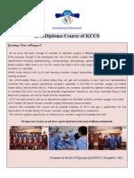 2013_KCCS_diploma_course.pdf