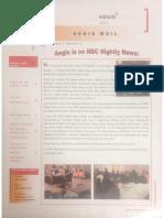 aegis nbc nightly news
