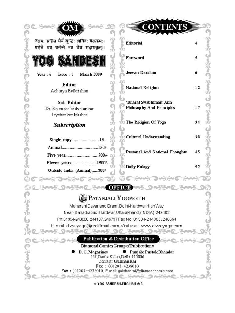 charvak darshan hindi pdf