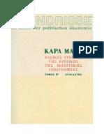 45010478-Κ-Μαρξ-Βασικές-γραμμές-της-κριτικής-της-πολιτικής-οικονομίας-Grundrisse-Τόμος-Β΄-Πολιτικό-Καφενείο