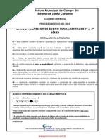 PROFESSOR DE ENSINO FUNDAMENTAL DE 1ª A 4ª SÉRIES