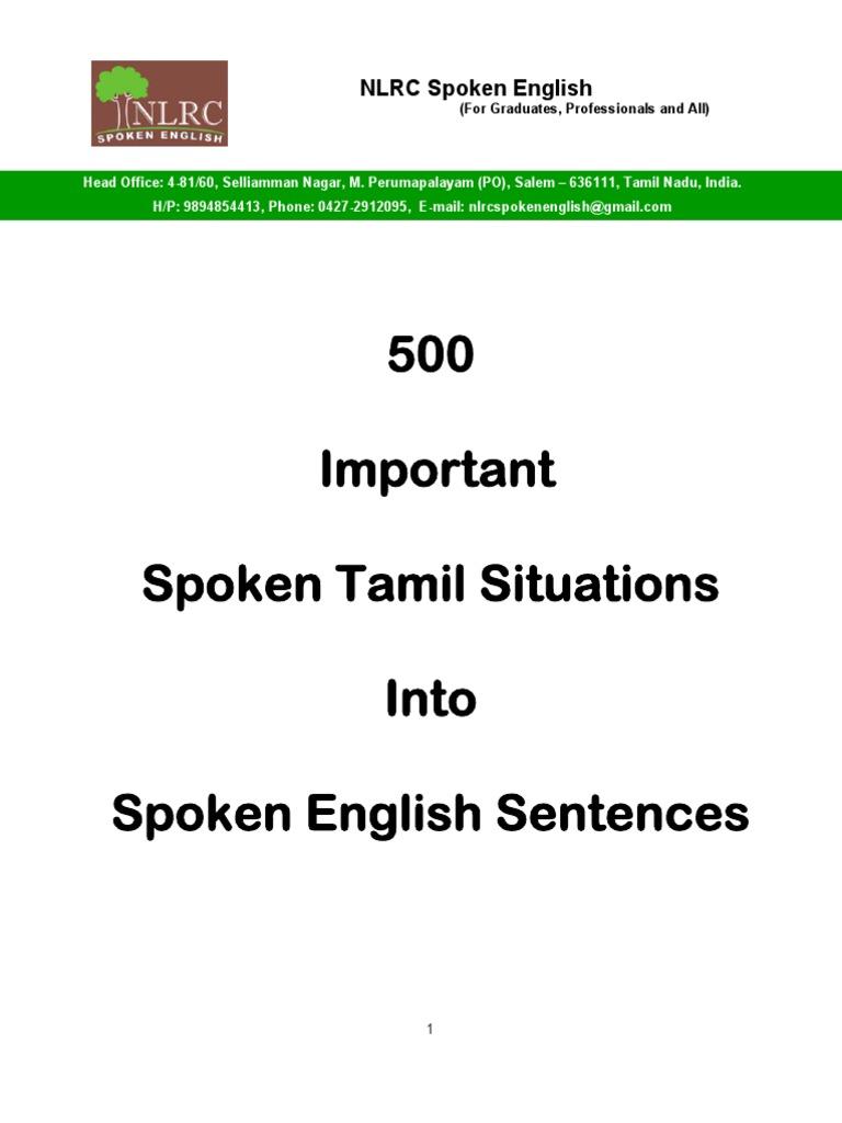 spoken english tamil pdf download - Brooke Anderson
