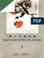japan course basic 01