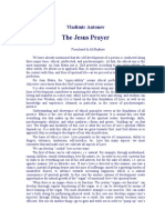 Jesus prayer by Vladimir Antonov