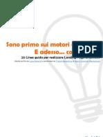 Landing Page e Posizionamento - creare contenuti efficaci - Articolo postato da