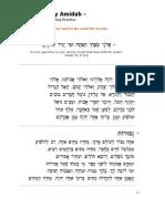 Reciting the Weekday Amidah (Printer Version)