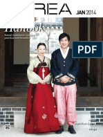 KOREA [2014 VOL.10 No.01]