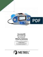 MI 3102 BT / MI 3102 HBT EurotestXE GREEK Manual
