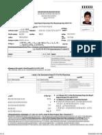 (164143986) demand letter1