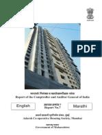Aadarsh Report No 7