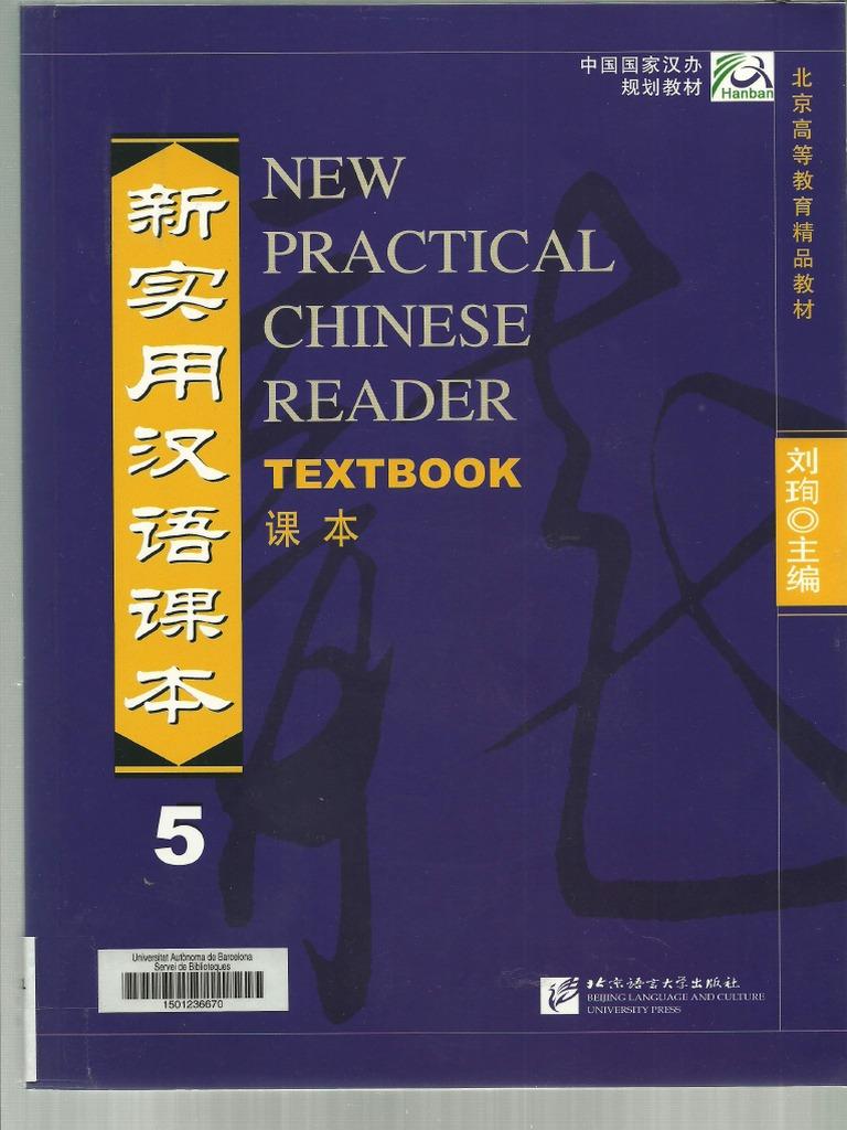 Workbooks new practical chinese reader 2 workbook : NPCR 5 tema 1