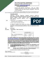 Advt-5-2007_2