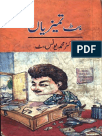 Butt Tameeziyaan By Dr. Younis Butt.