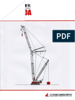 ERKE Group, Fuwa QUY-400A Crawler Crane Catalogue