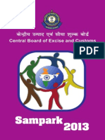 CBEC Directory