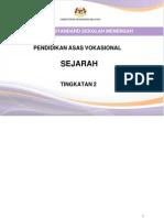DSK PAV T2