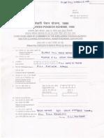 Pf Application Form No 10c Pdf