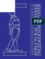 Structural Engineer - Issue 9 - 2010