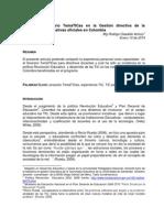 Ensayo - Papel de las TIC en la gestión directiva- Rodrigo Oswaldo Achury- Enero 9 de 2014
