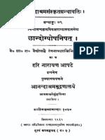 ASS 079 Chandogyopanishad With Mitakshari of Nityanandamuni - Ranganath Sastri Vaidya 1915