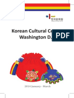 1-3 Korean Cultural Center DC