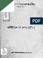 ASS 082 Brahmasutravritti of Hari Dikshita - Ranganathsastri Vaidya 1917