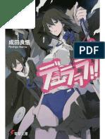 Durarara!! vol. 9 Narita Ryohgo