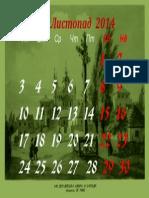 календар-11_1