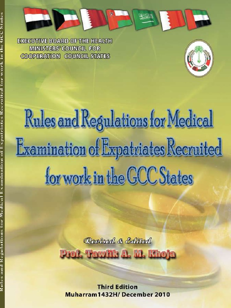 Rules and Regulation for Medical   Gulf Cooperation Council