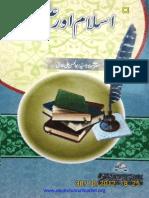 003.Islam Aur Ilm-1st Edition