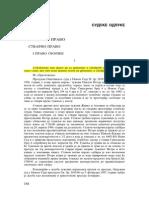Anali 2002_1-2 184-245