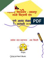महाराष्ट्र विद्यालय - जबलपूर - Pune आनंद मेळावा १२ जानेवारी २०१४ - without Audio video messages & music