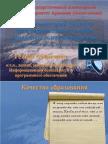 Инструментарий диалога заинтересованных сторон образовательной программы на основе облачных технологий Google
