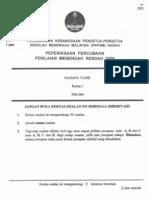 pmr percubaan 2009 kedah bahasa tamil kertas 1