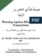 Warning Against Riba [ Usury ] Transactions