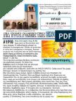 ekp dipso. Κυριακή 19 Ιανουαρίου 2014