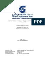 Kaedah Bahasa Arab - Muka Depan