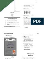 Sabah PMR Paper2 2009