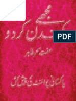 Mujhy Kundan Ker Do by Effit Seher Tahir Urdu Novels Center (Urdunovels12.Blogspot.com