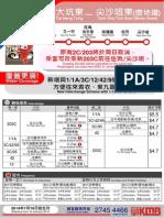 203c leaflet 2