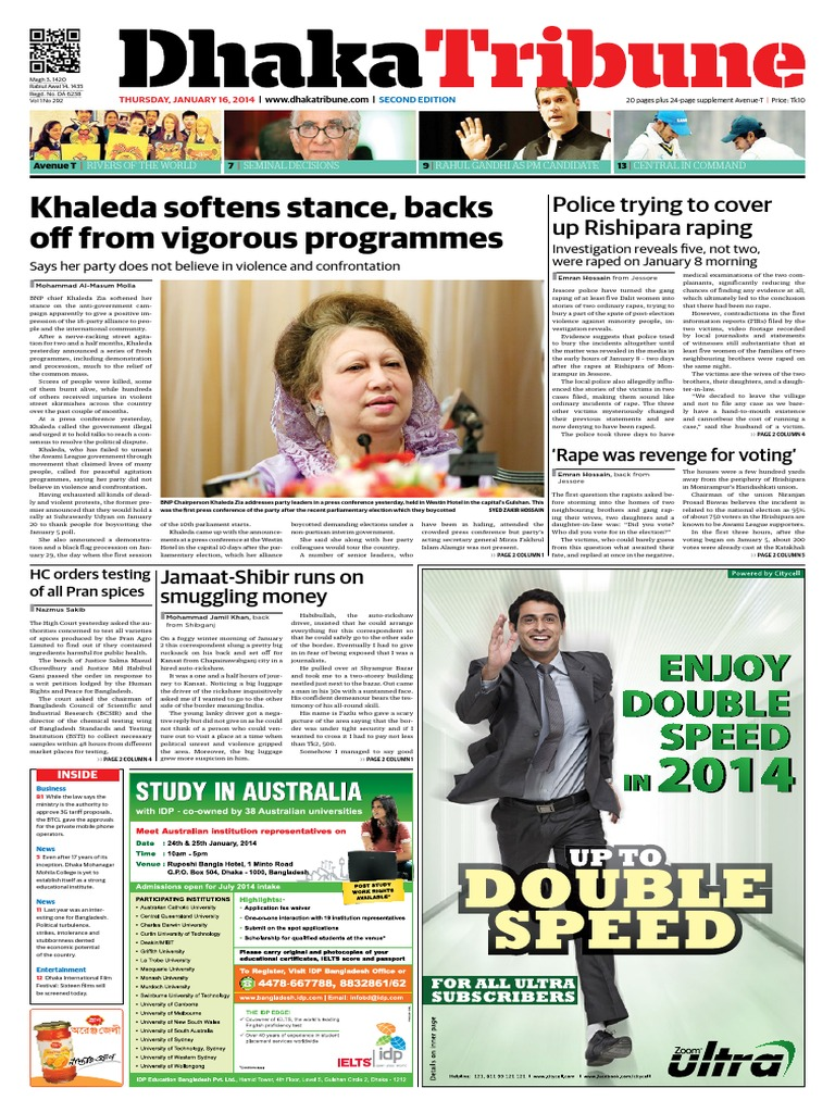 Print Edition: 16 January, 2014 | Cervical Cancer | Crimes