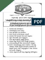 Potuluri VeeraBrahmam Bhodanalu - BMMM